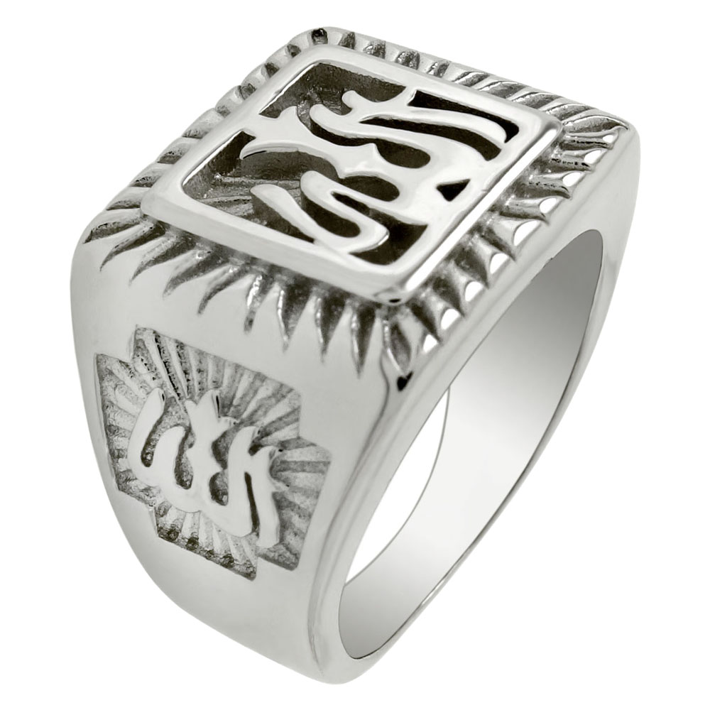 Sterling Silver Allah Rhodium Ring
